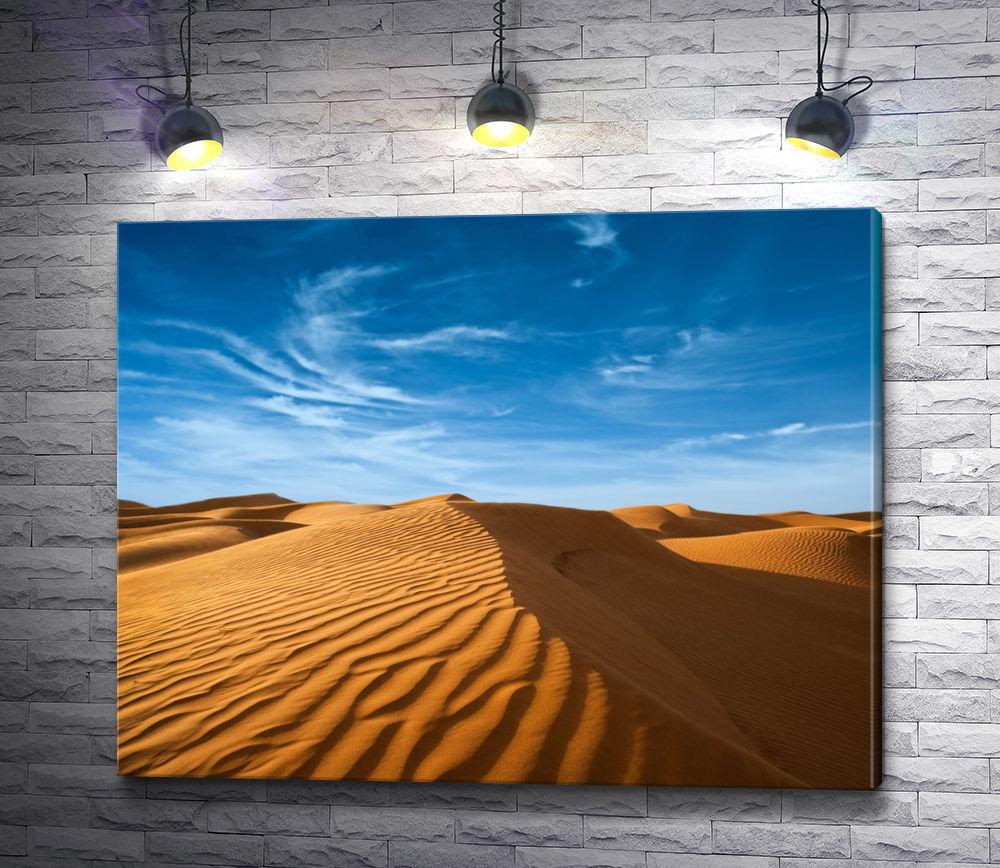 """Картина """"Жаркая пустыня"""""""