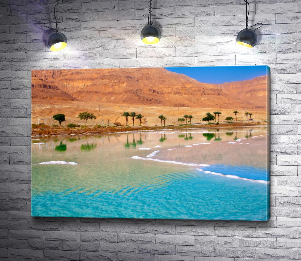 "Картина ""Пальмы, горы, пляж"""