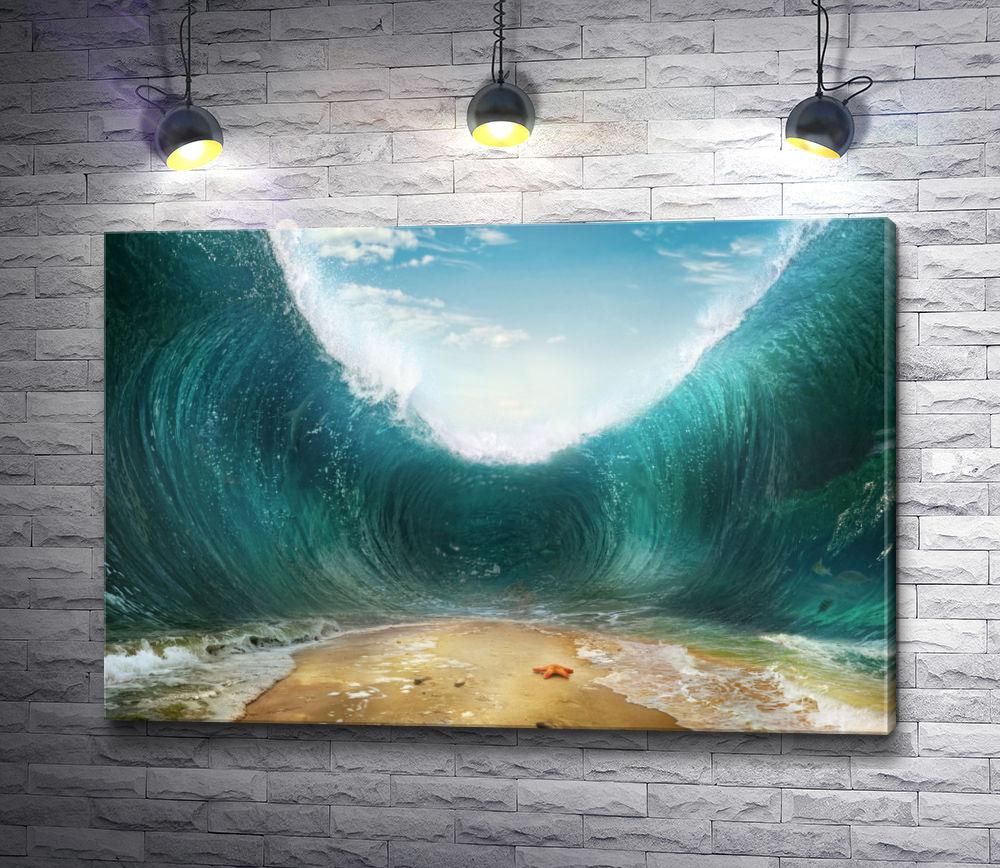 """Картина """"Внутри волны"""""""
