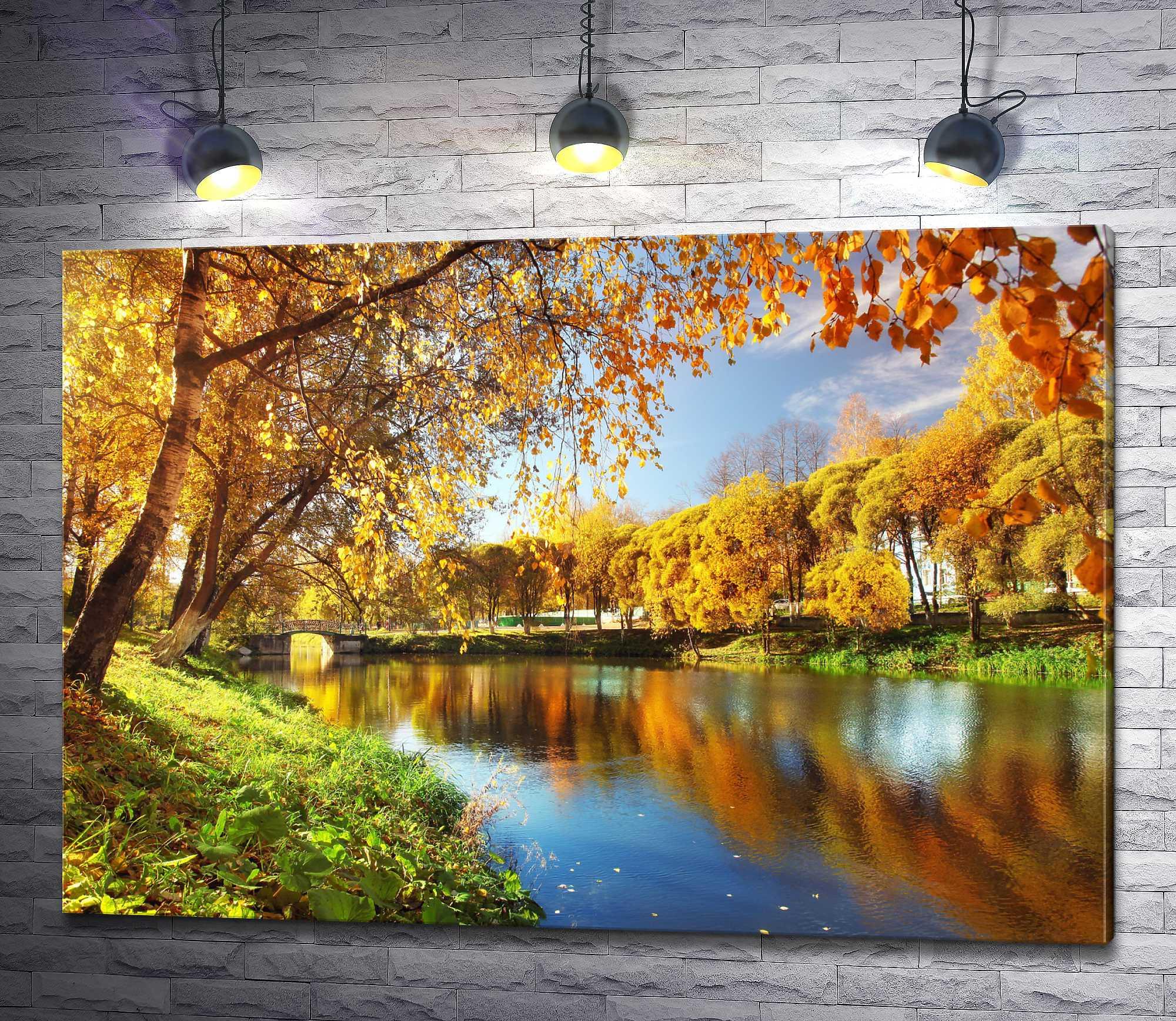 """Картина """"Осенний парк"""""""