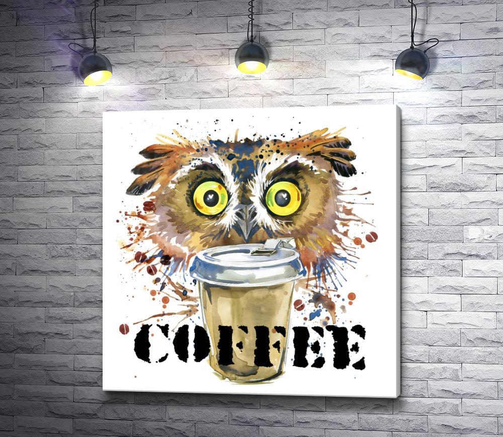 """Картина """"Сова с чашкой кофе"""""""