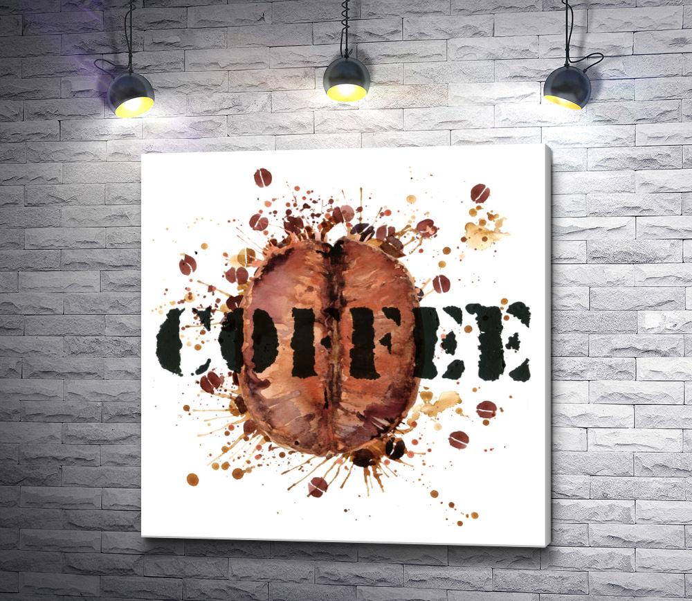 "Картина ""Good morning. Кофейный постер"""