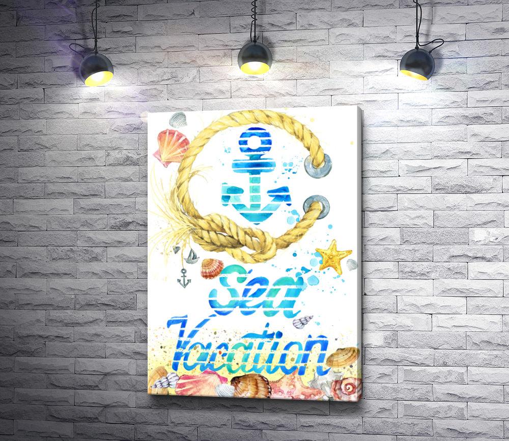 """Картина """"Морской якорь, швартовый и надпись """"Sea Vacation"""""""""""