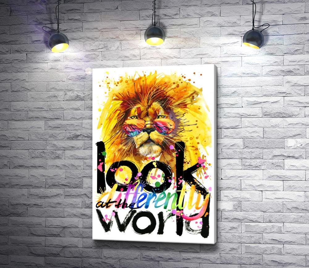 "Картина ""Лев в очках и текст ""Look at the world"""""
