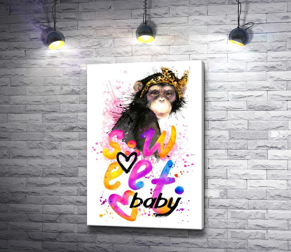 """Картина """"Обезьяна и текст """"Sweet baby"""""""""""