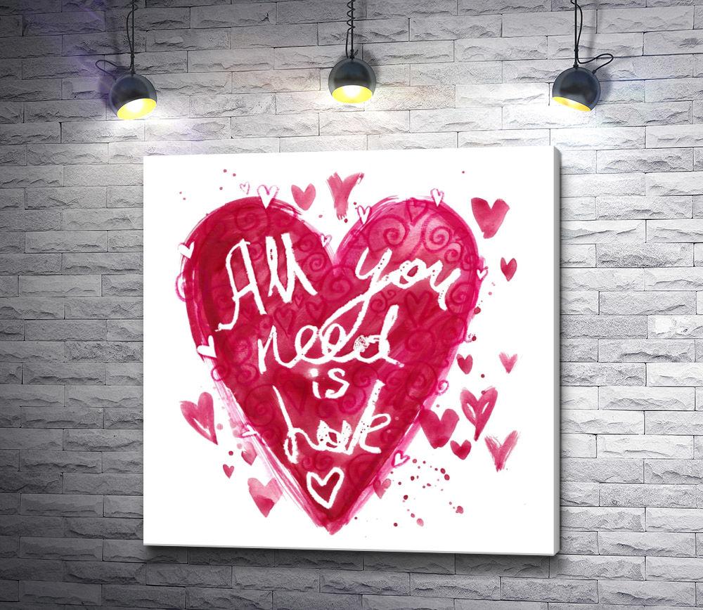 "Картина ""Огромное сердце со словами о любви"""
