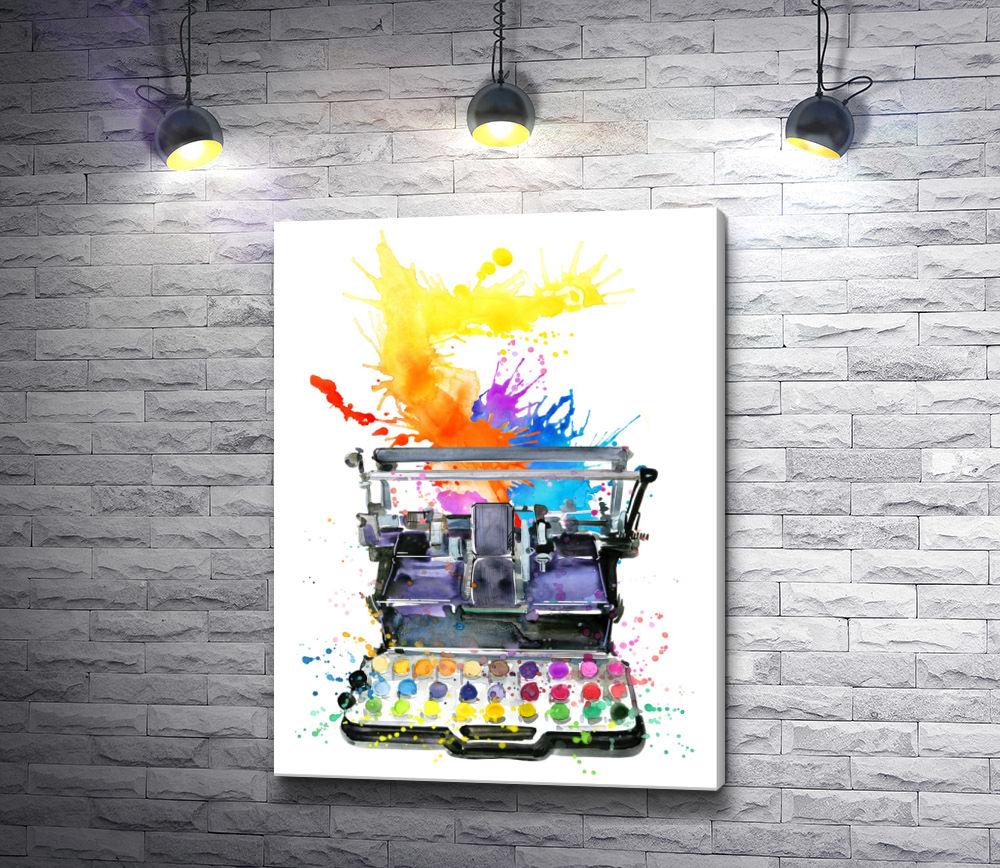 """Картина """"Печатная машинка с разноцветными красками"""""""