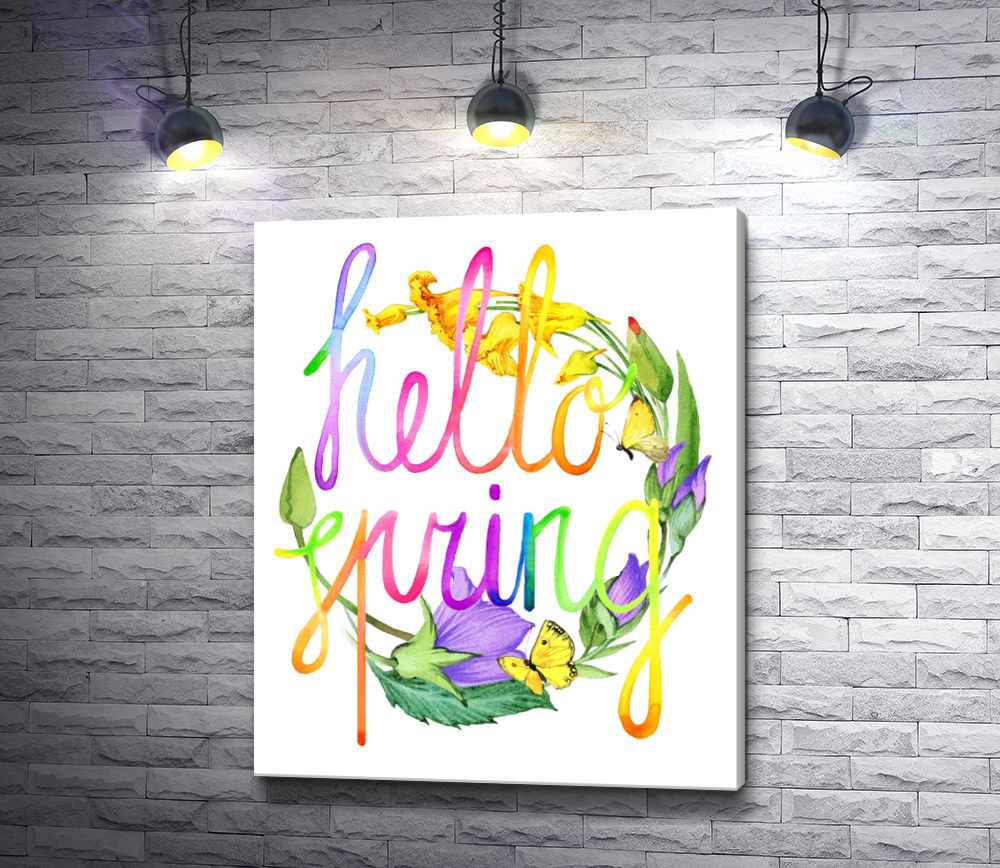 """Картина """"Цветок и текст """"Hello spring"""""""""""