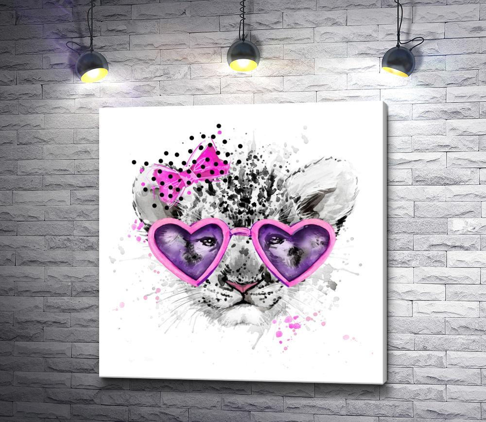 """Картина """"Львенок в розовых очках-сердечках"""""""