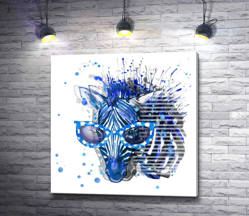 "Картина ""Синяя зебра в очках"""