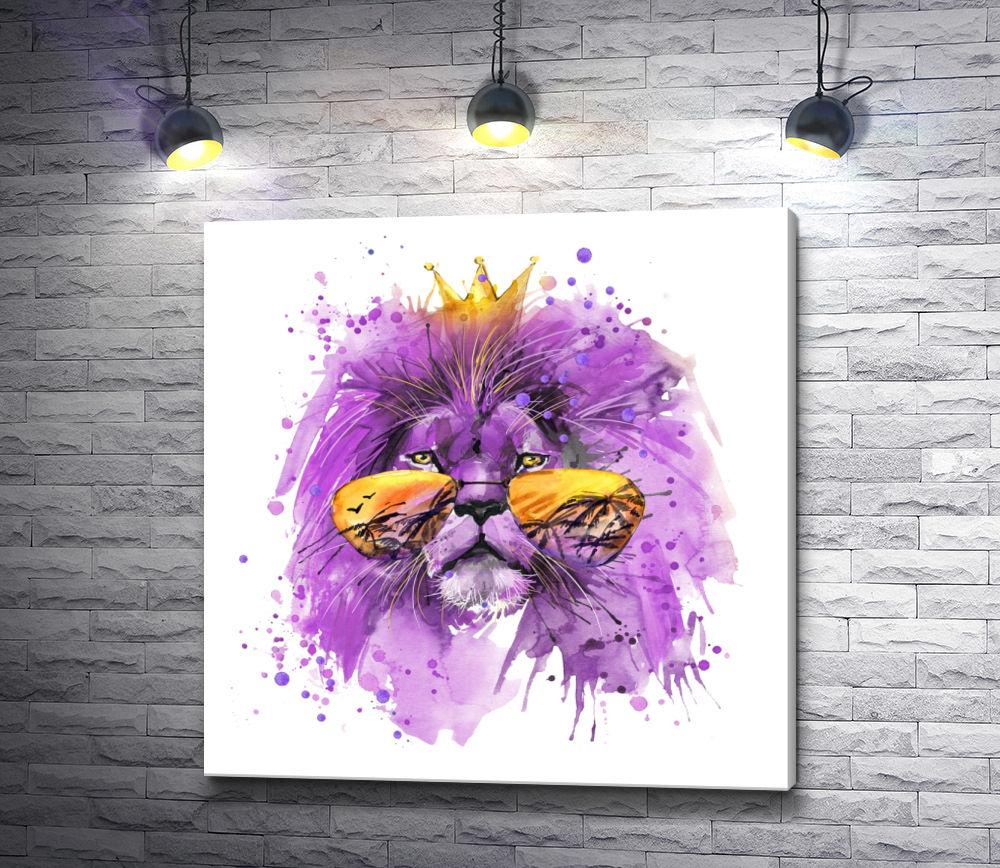 """Картина """"Фиолетовый лев с золотыми очками и короной"""""""