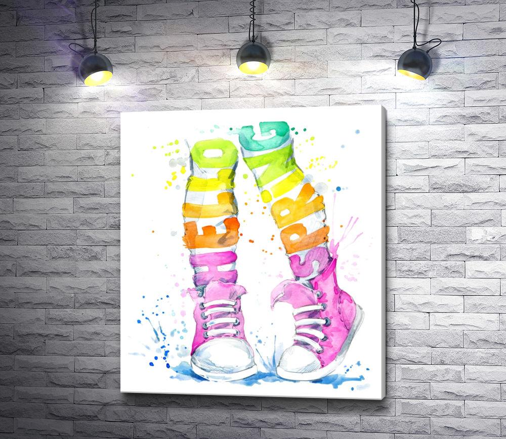 """Картина """"Детские ножки в розовых кедах и разноцветных гетрах """""""