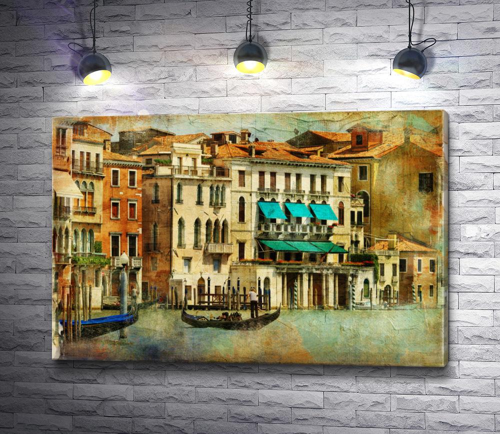 "Картина ""Гондольер с туристами на Венецианском канале. Винтаж"""