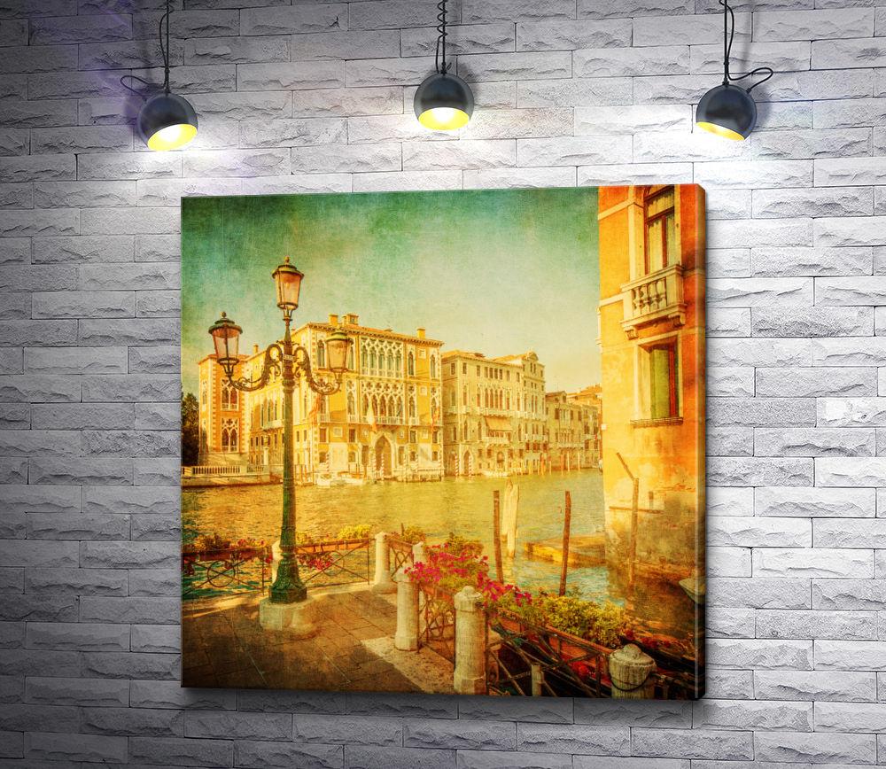 """Картина """"Вид на Венецианский канал с террасы. Винтаж"""""""