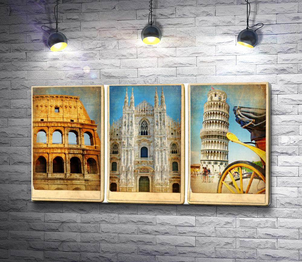 """Картина """"Колизей, Миланский собор и Пизанская башня, Италия"""""""