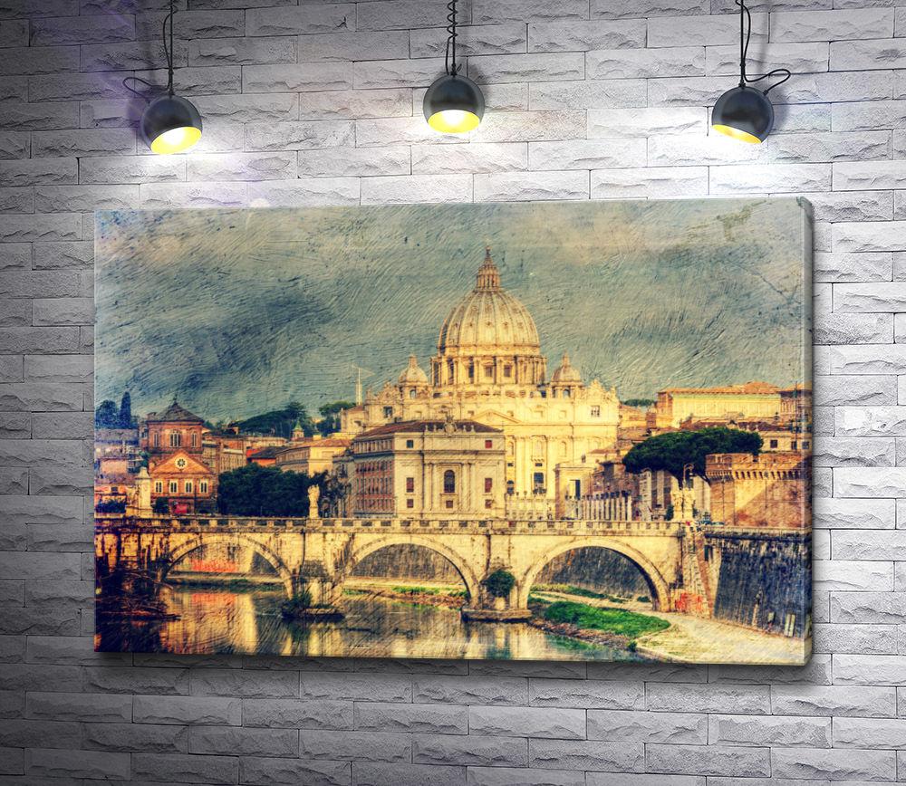 """Картина """"Мост Святого Ангела в Риме. Винтаж"""""""