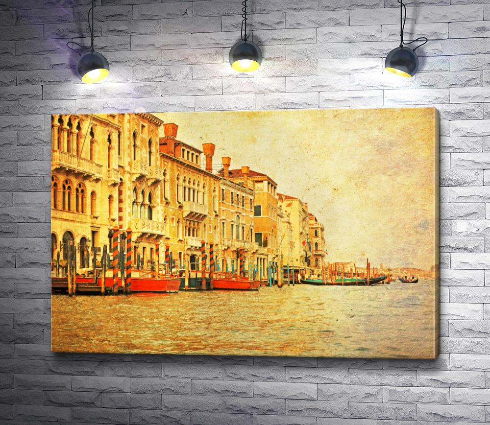 "Картина ""Гранд-канал. Венеция. Винтаж"""