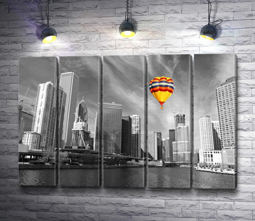 """Картина """"Яркий воздушный шар над черно-белым городом с рекой, Чикаго"""" из 5-и частей (модуль №27)"""