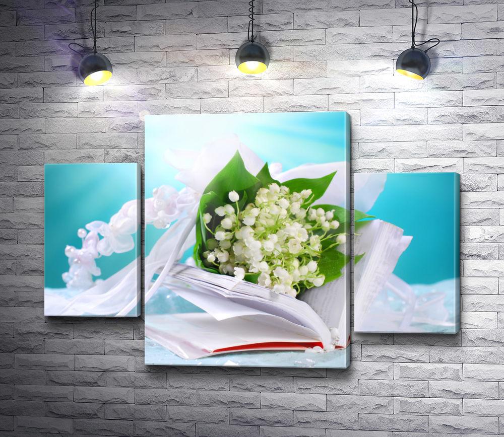 """Картина """"Свадебная композиция из букета подснежников и книги"""" из 3-х частей (модуль №7)"""