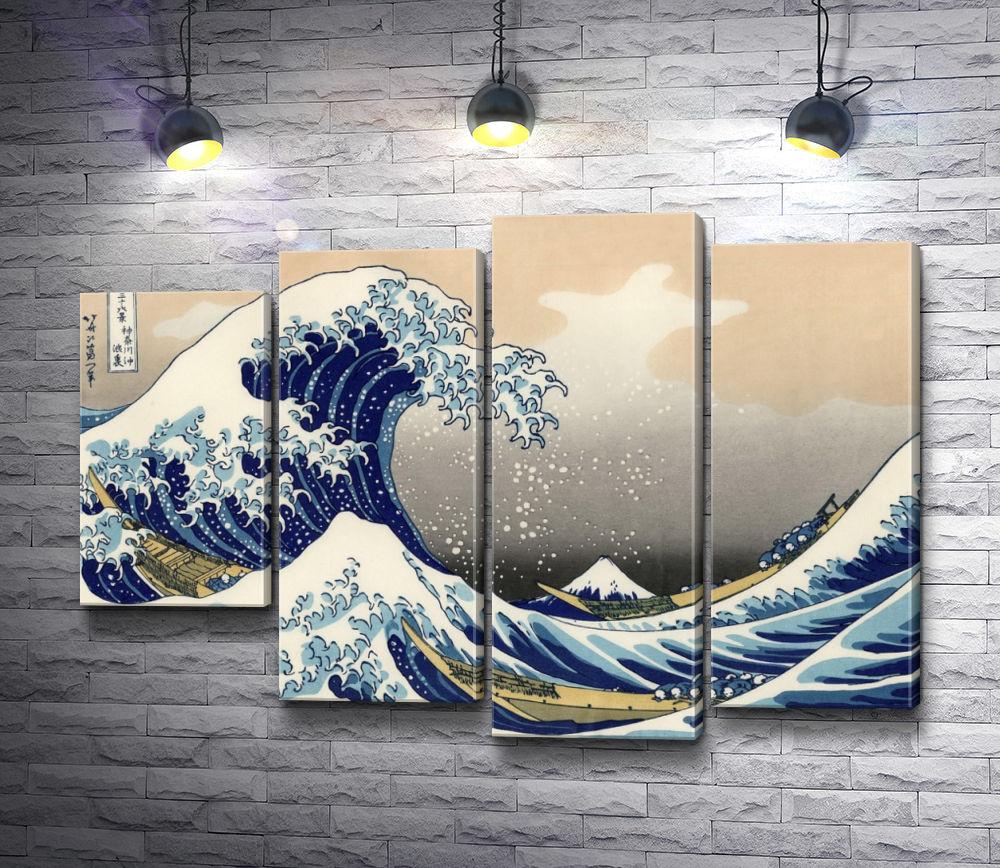 """Картина """"Кацусики Хокусай """"Большая волна в Канагаве"""""""" из 4-х частей (модуль №21)"""