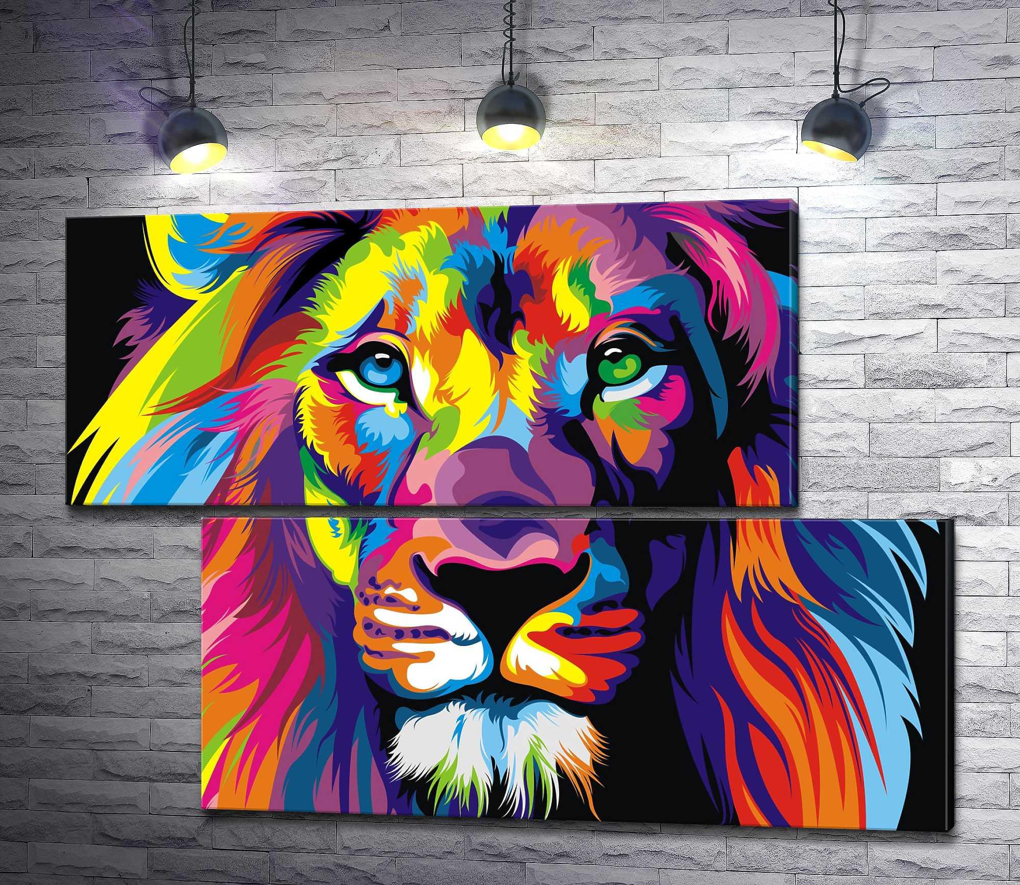 """Картина """"Радужный лев"""" из 2-х частей (модуль №4)"""