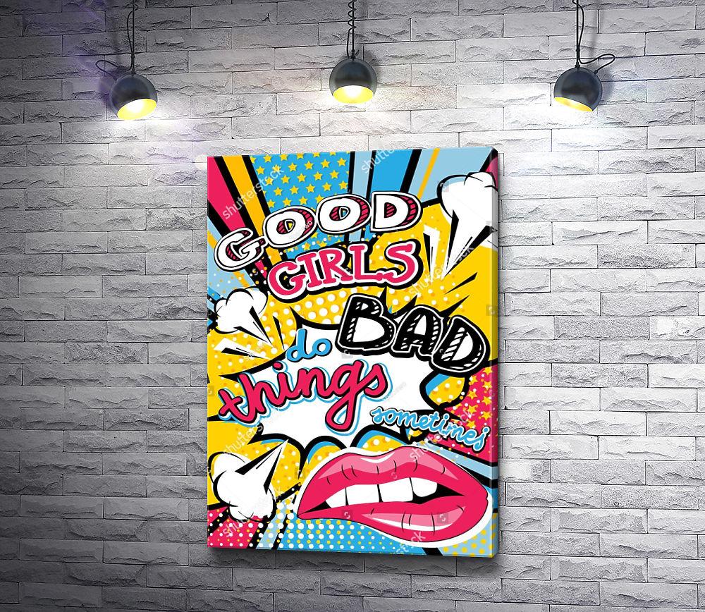 """Картина """"Постер """"Good girls do bad things"""""""""""