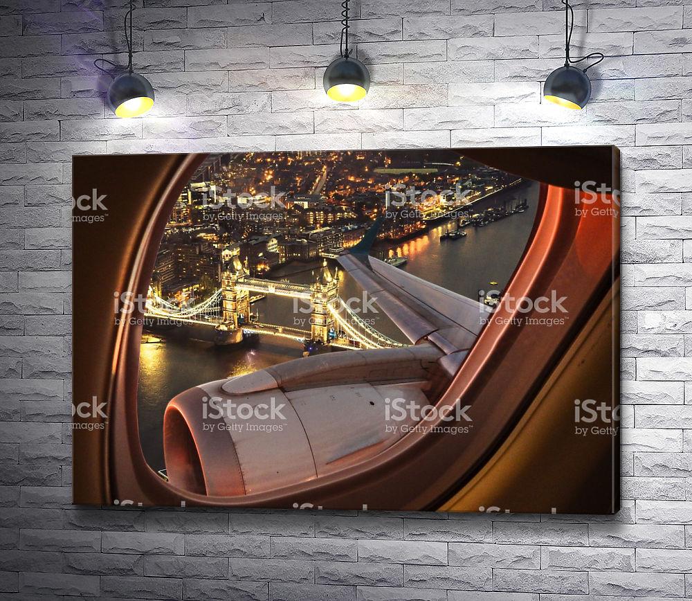 """Картина """"Ночной город из иллюминатора самолета """""""