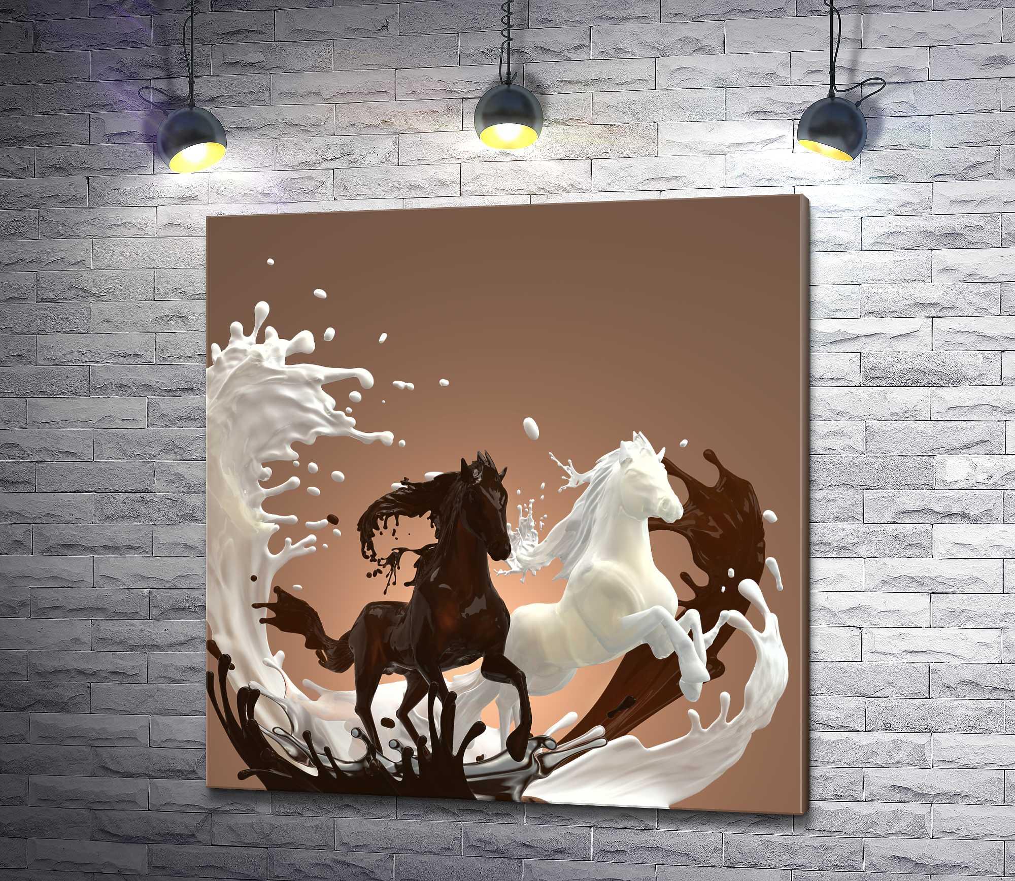 """Картина """"Молочный и шоколадный силуэты лошадей """""""