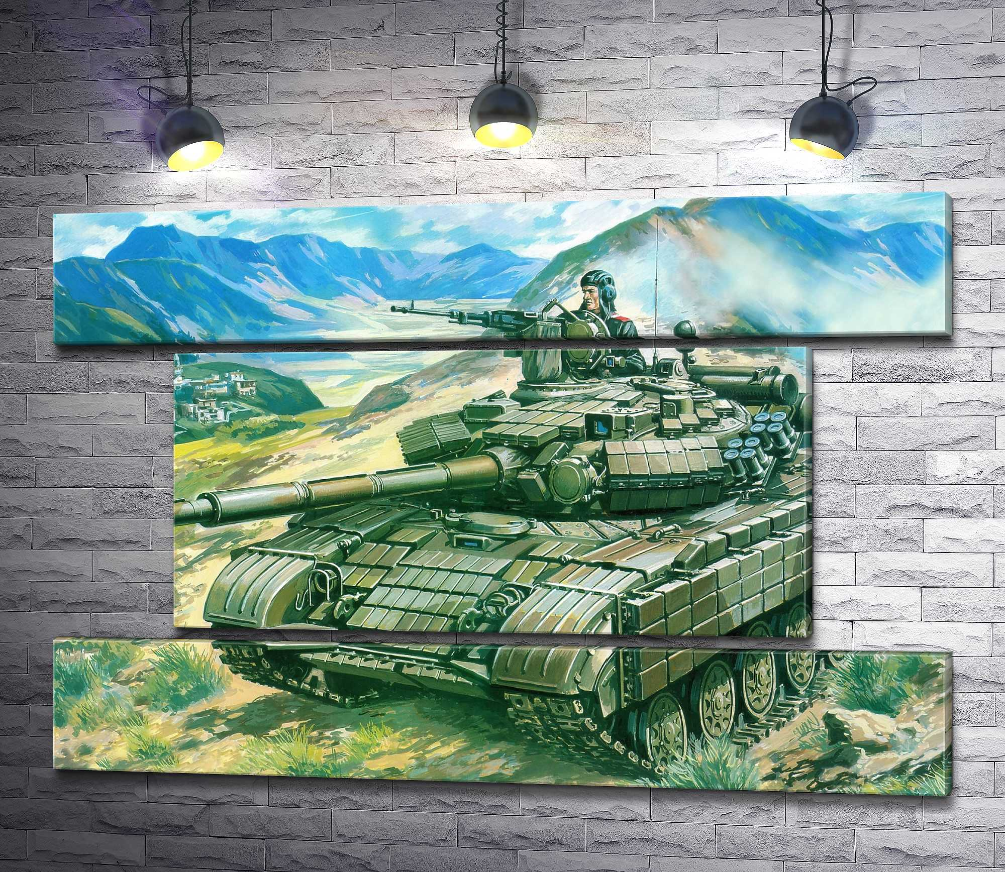 "Картина ""Танк Т-64 в горах"" из 3-х частей (модуль №17)"
