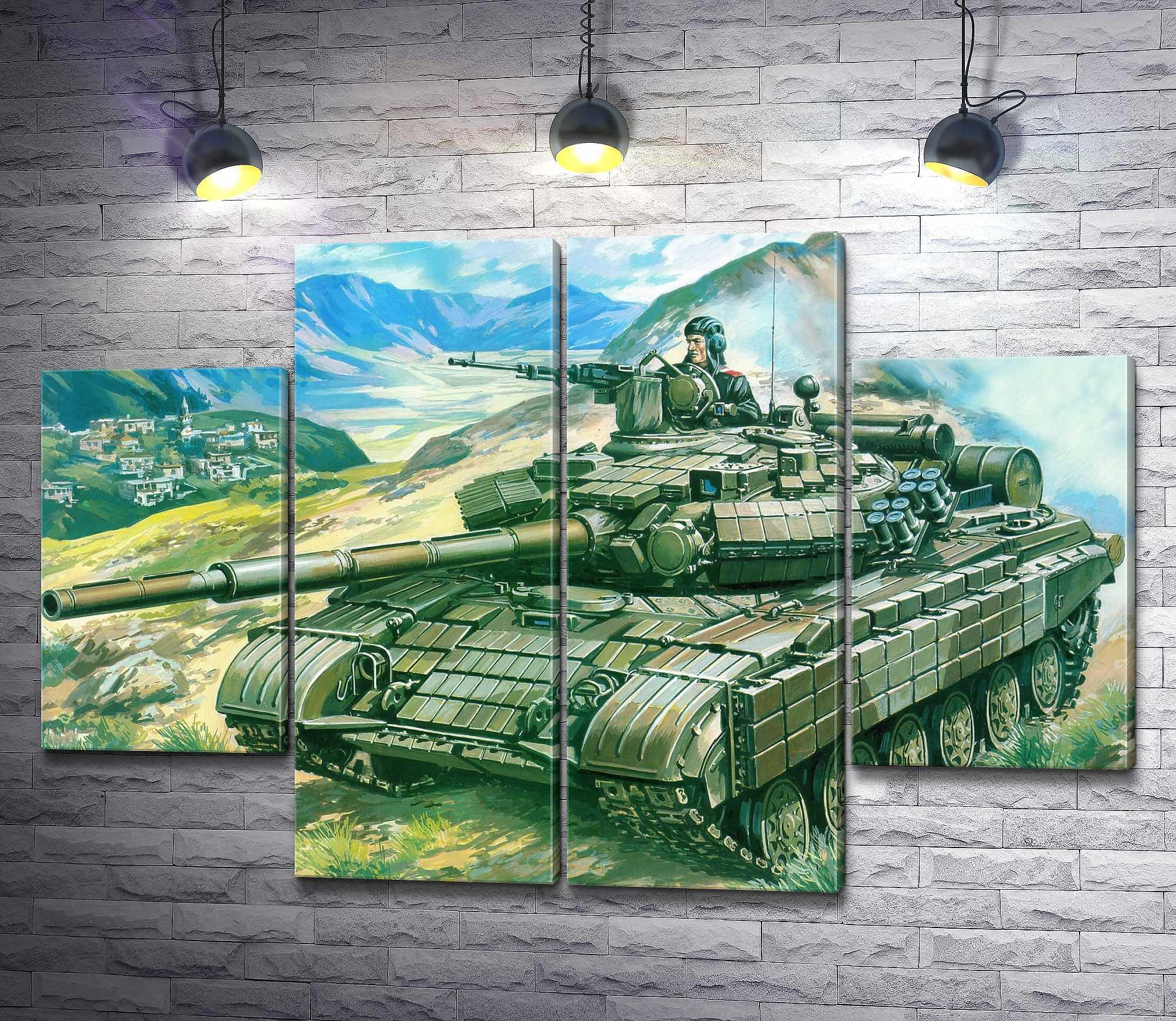 "Картина ""Танк Т-64 в горах"" из 4-х частей (модуль №19)"