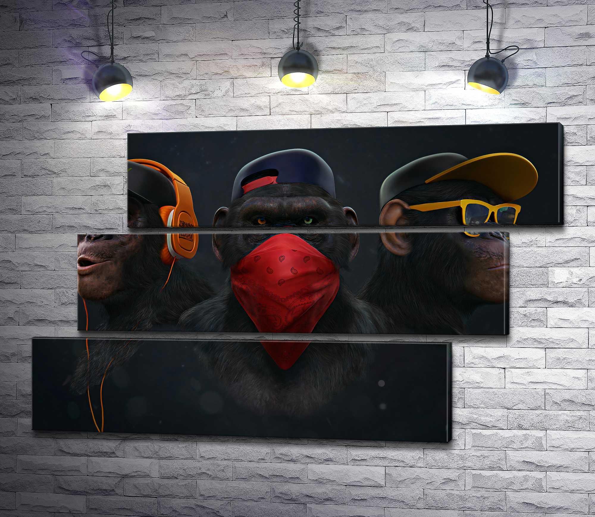 """Картина """"Три стильные обезьяны"""" из 3-х частей (модуль №16)"""