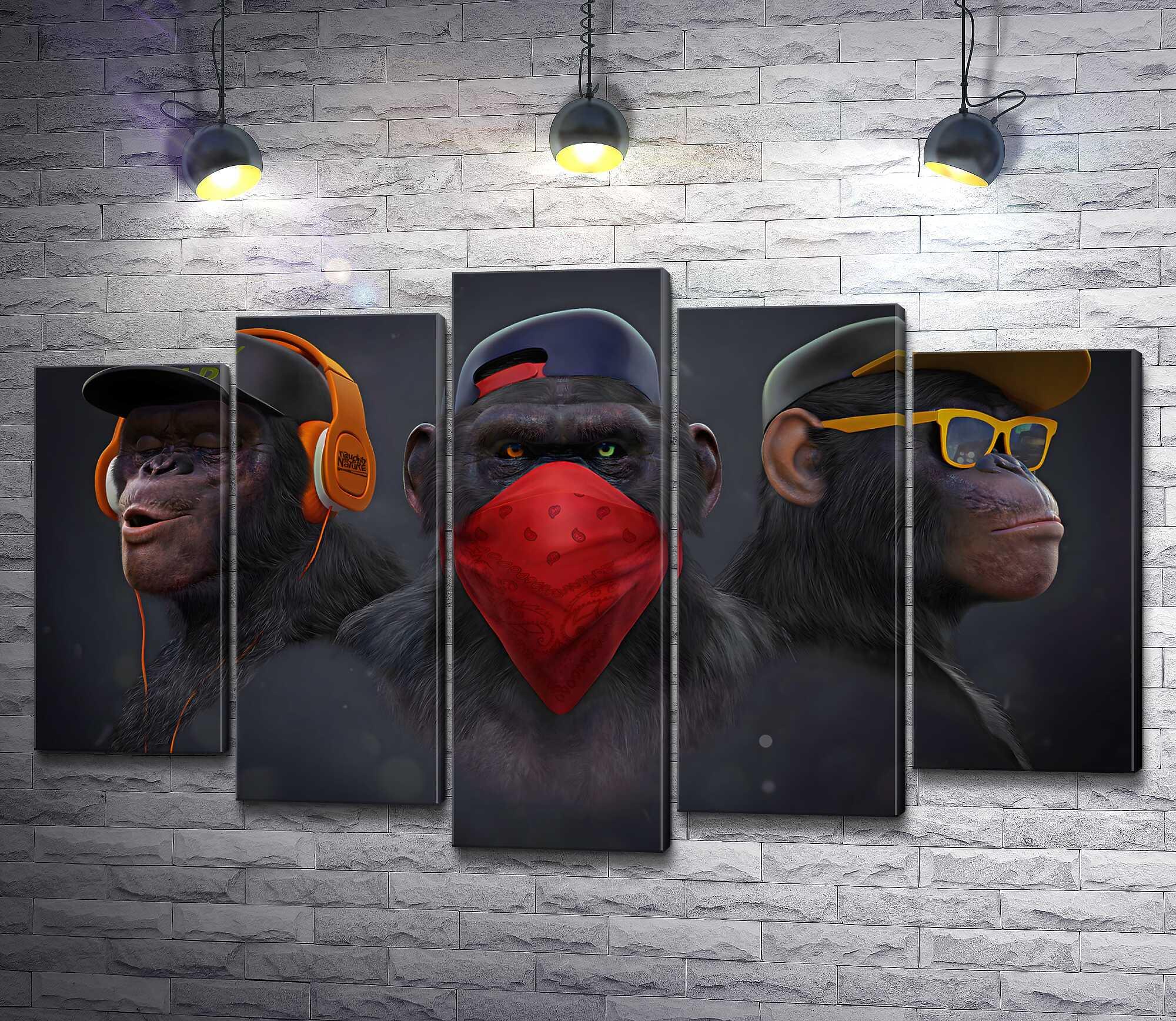 """Картина """"Три стильные обезьяны"""" из 5-и частей (модуль №26)"""
